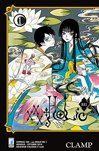 XXX Holic Rei. Vol. 1.