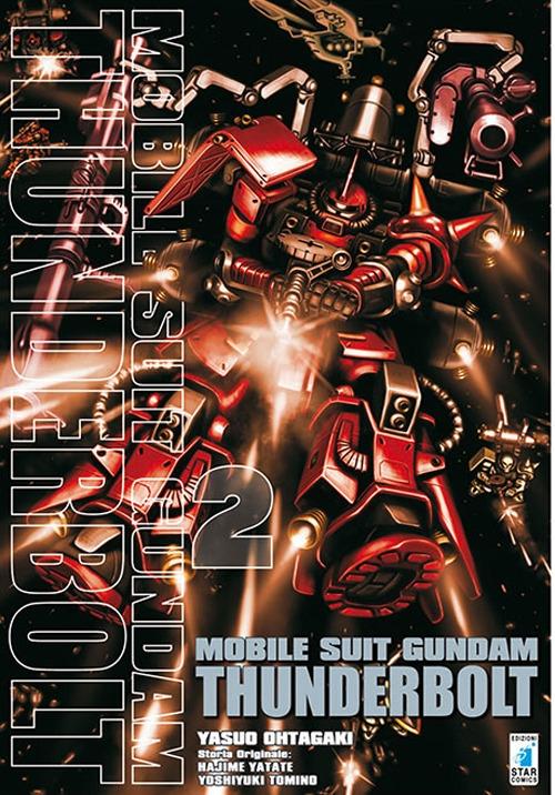 Gundam Thunderbolt. Vol. 2.