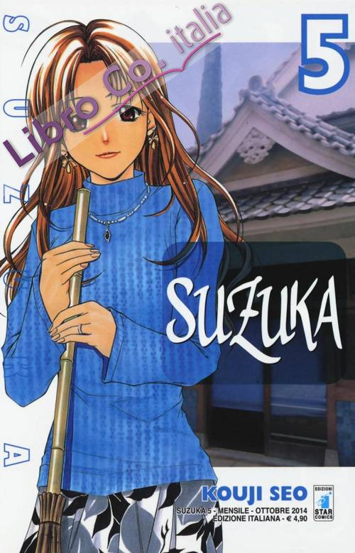 Suzuka. Vol. 5.