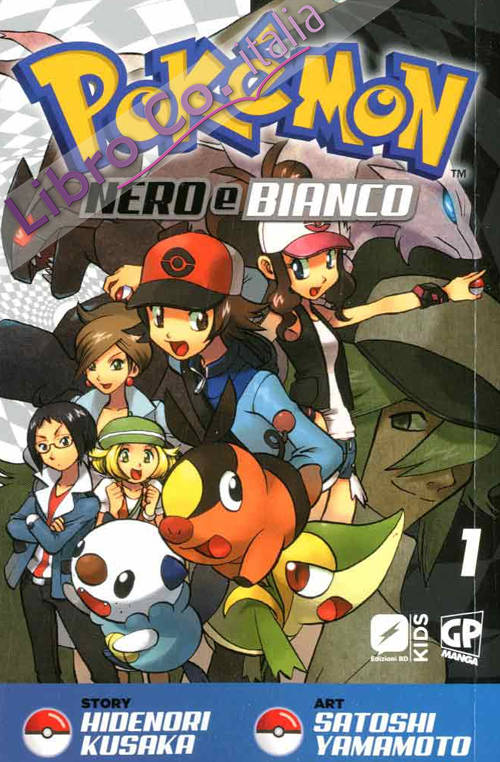 Pokémon nero e bianco. Vol. 1