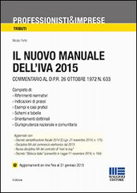 Il nuovo manuale dell'IVA 2015