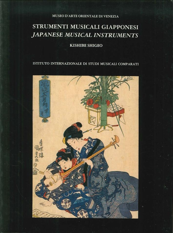 Catalogo degli strumenti musicali giapponesi del Museo d'arte orientale di Venezia