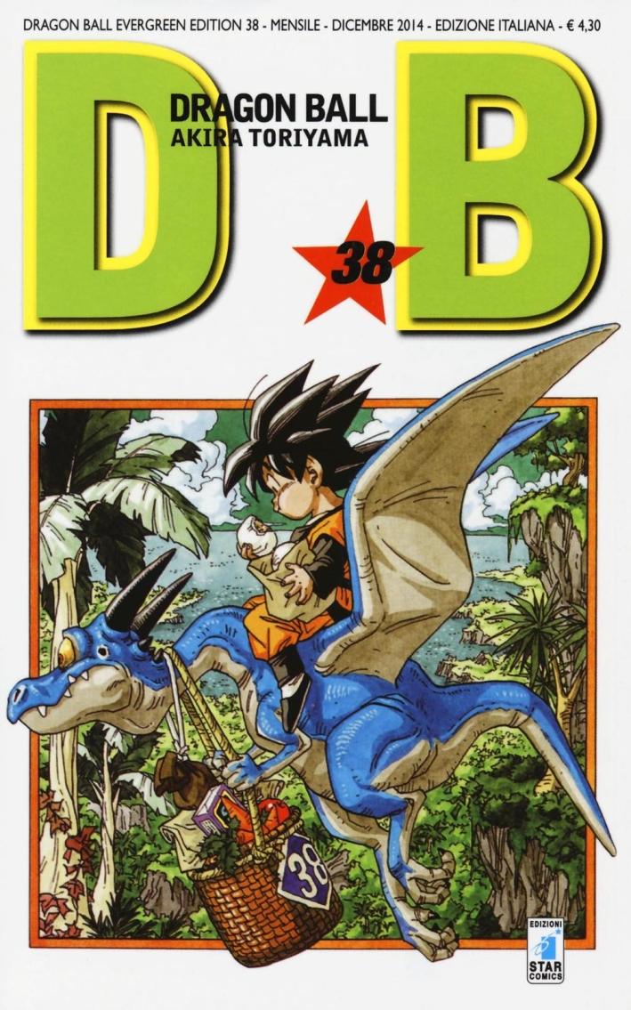 Dragon Ball. Evergreen edition. Vol. 38.