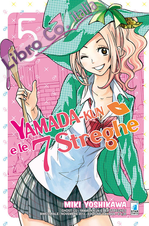 Yamada-Kun e le 7 Streghe. Vol. 5.