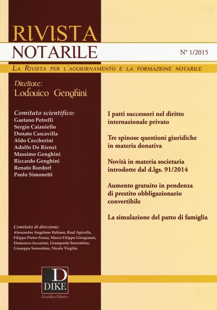 Rivista notarile (2015). Vol. 1.