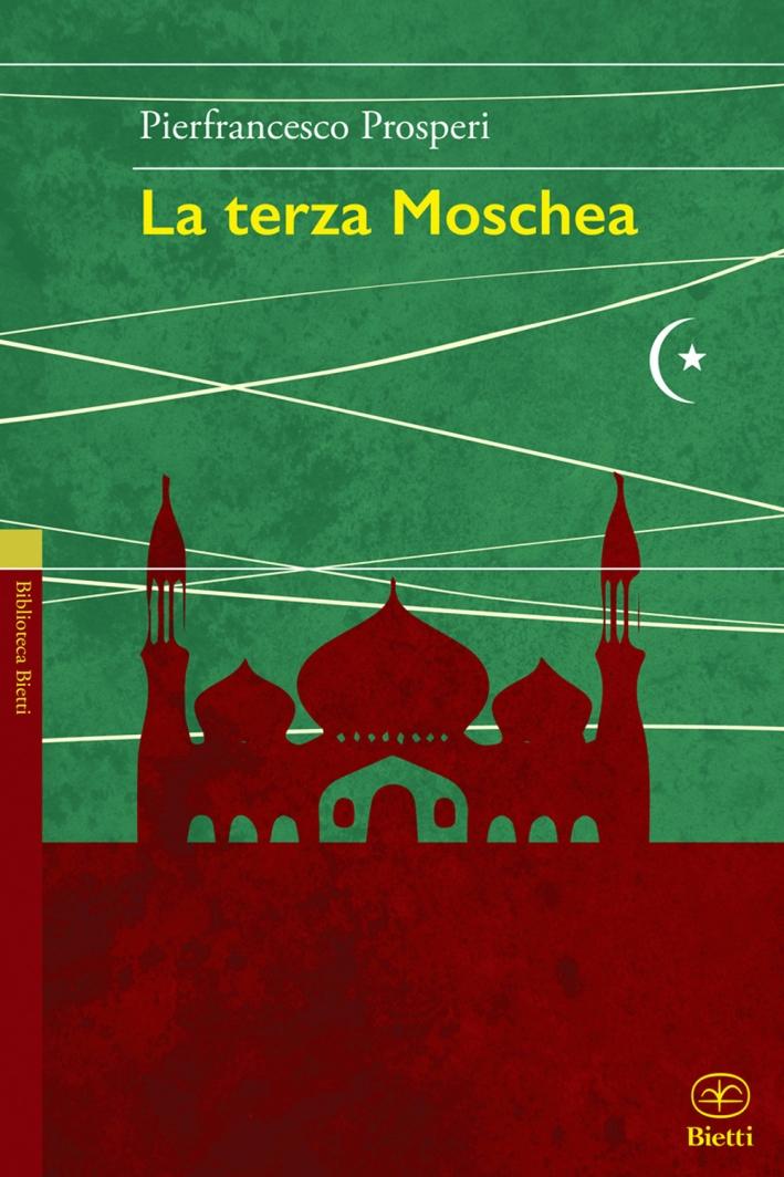 La terza moschea.