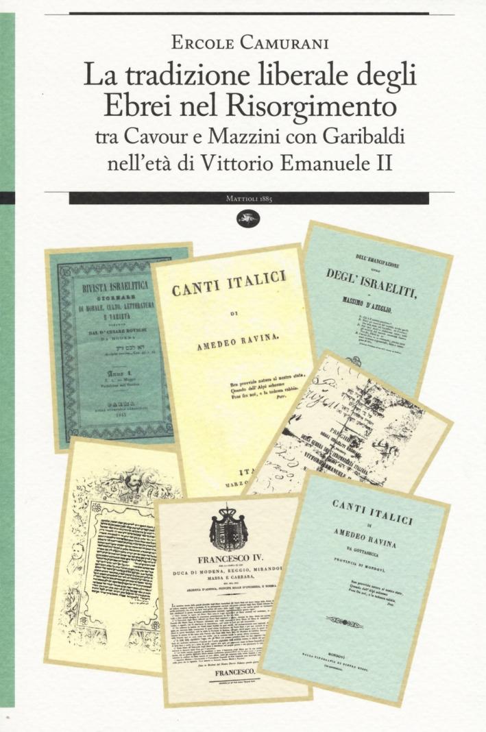 La tradizione liberale degli ebrei nel Risorgimento. Tra Cavour e Mazzini con Garibaldi nell'età di Vittorio Emanuele II