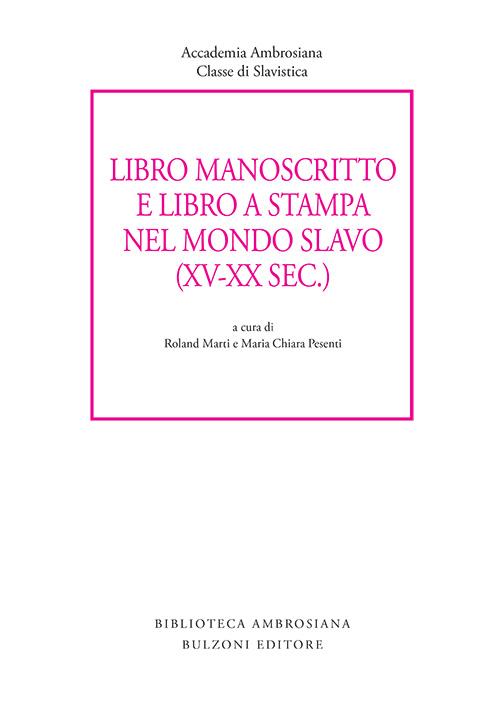 Libro manoscritto e libro a stampa nel mondo slavo (XV-XX secc.).