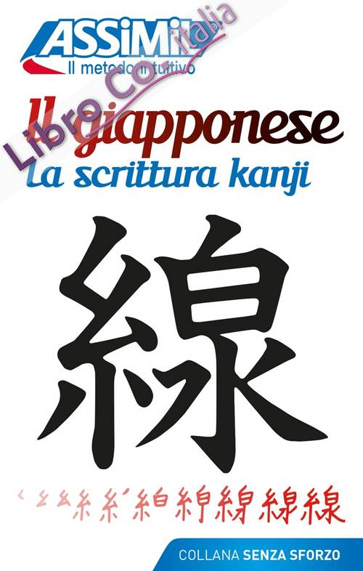 Il giapponese. La scrittura kanji