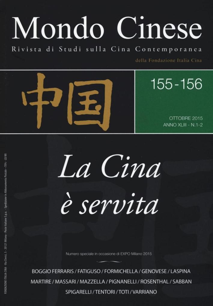 Mondo cinese (2015) vol. 155-156: La Cina apparecchia la tavola
