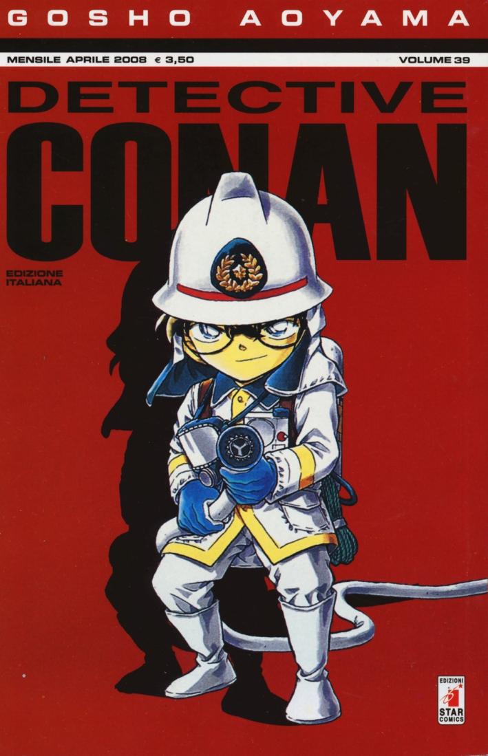 Detective Conan. Vol. 39.