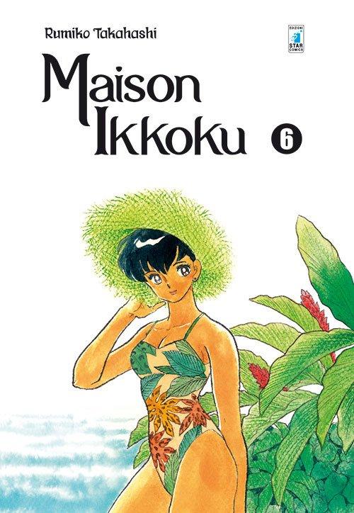 Maison Ikkoku. Perfect edition. Vol. 6