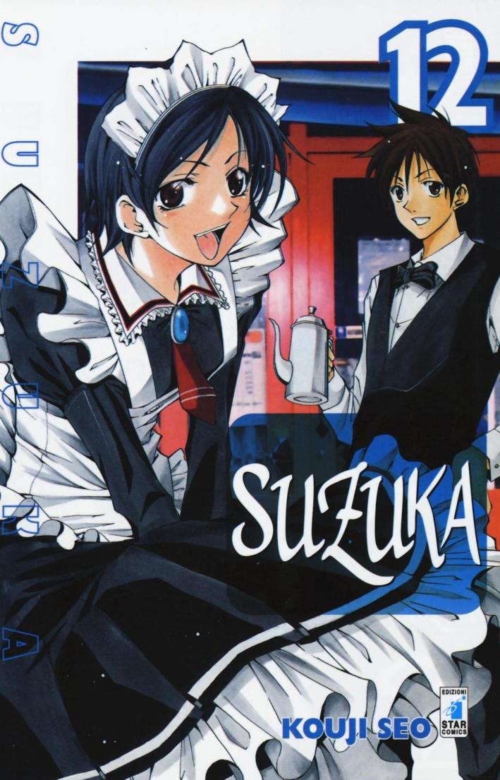Suzuka. Vol. 12