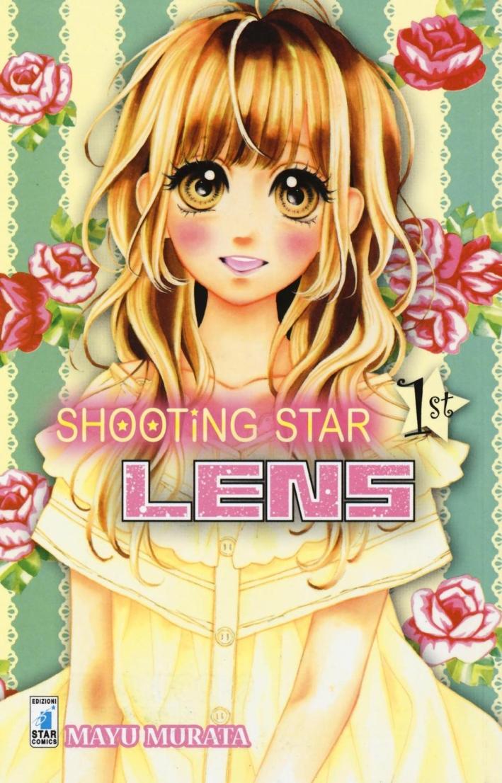 Shooting Star Lens. Vol. 1