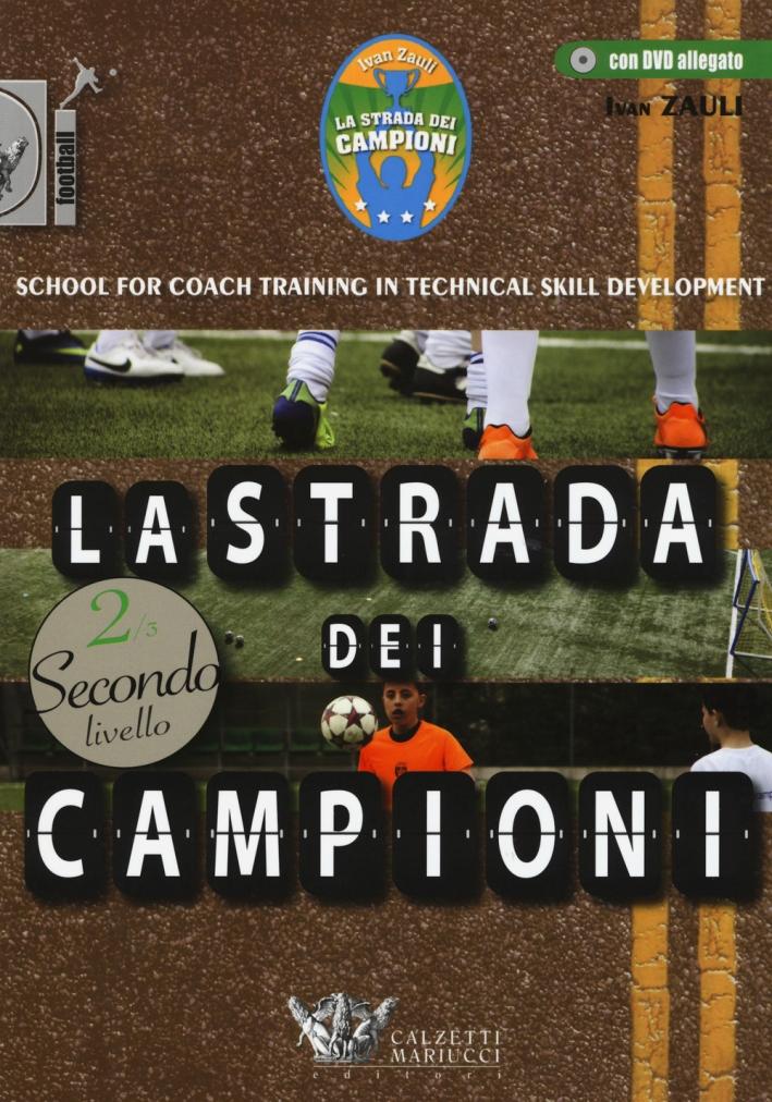 La strada dei campioni. School for coach training in technical skill development. Secondo livello. Con DVD
