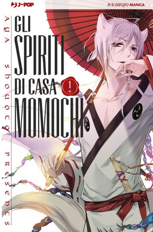 Gli spiriti di casa Momochi. Vol. 1