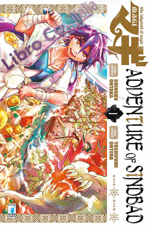 Magi. Adventure of Sindbad. Vol. 1.