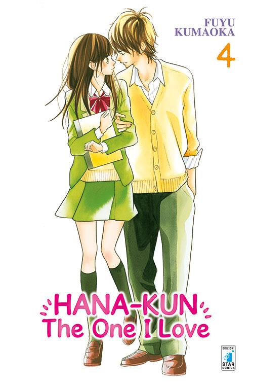 Hana-Kun, the one I love. Ediz. italiana. Vol. 4