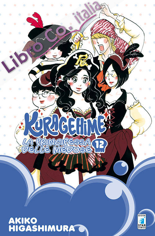 Kuragehime la principessa delle meduse. Vol. 12