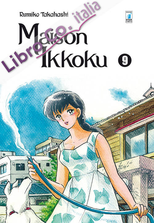 Maison Ikkoku. Perfect edition. Vol. 9
