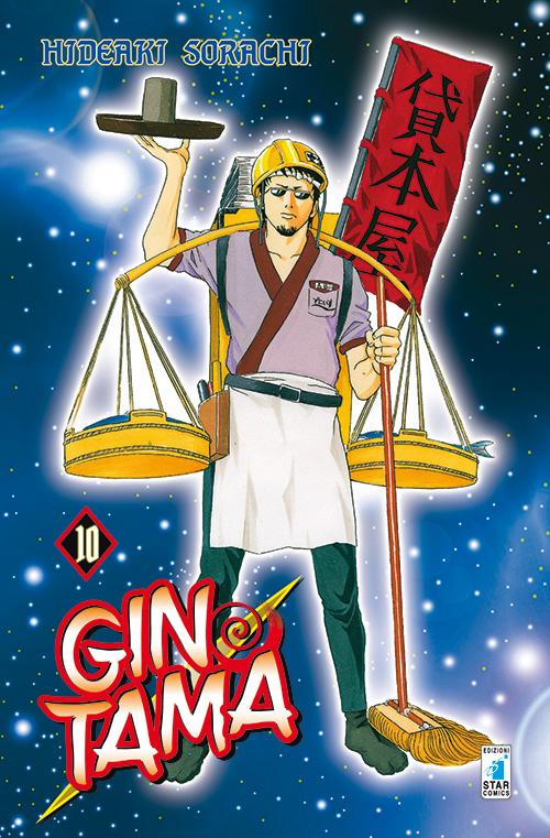Gintama. Vol. 10