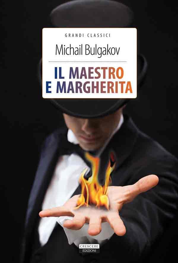 Il maestro e Margherita. Ediz. integrale.