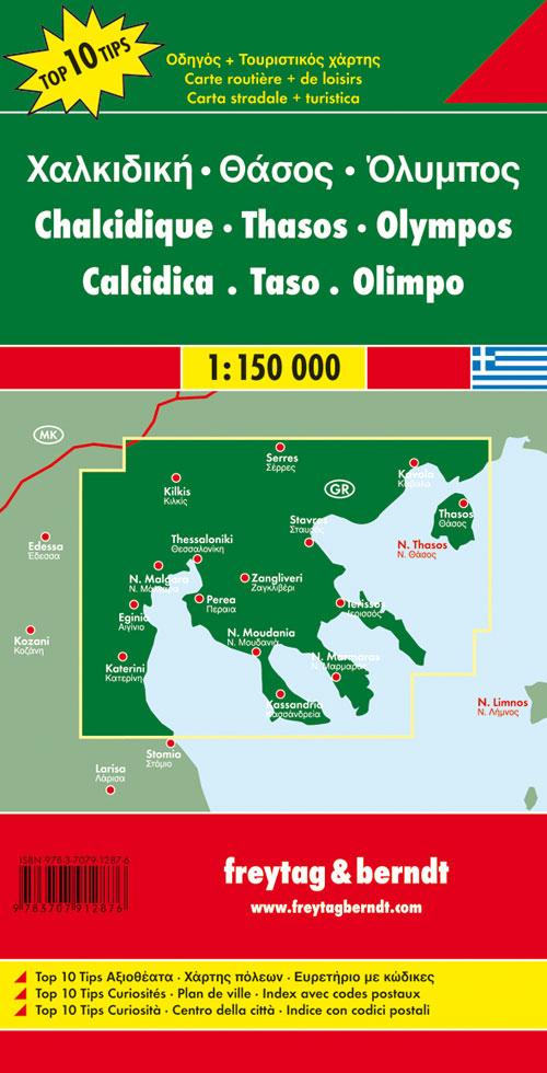 Calcidica-Taso-olimpo 1:150.000.