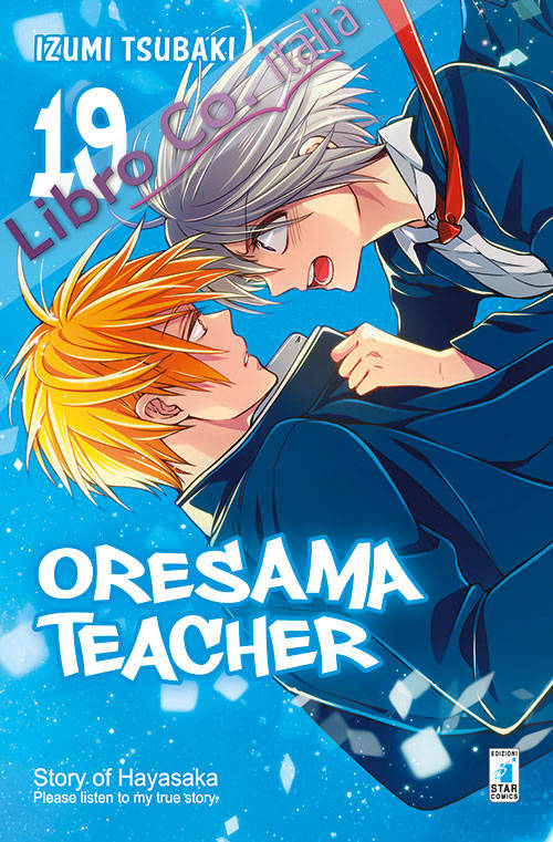 Oresama teacher. Vol. 19.