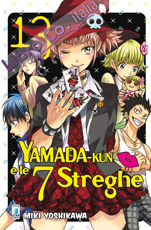 Yamada-Kun e le 7 streghe. Vol. 13.