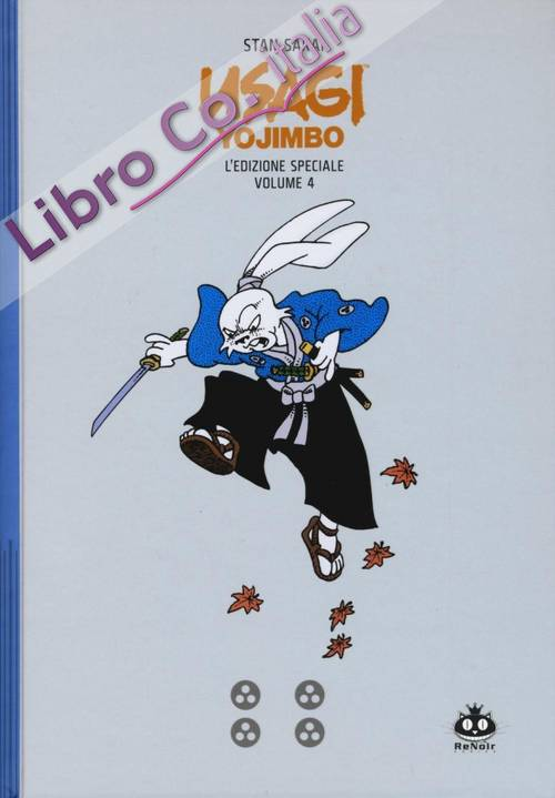 Usagi Yojimbo. Vol. 4.