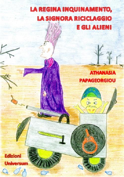 La regina inquinamento, il riciclaggio e gli extraterrestri