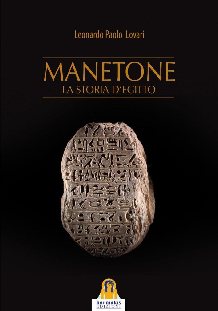 Manetone. La Storia d'Egitto.