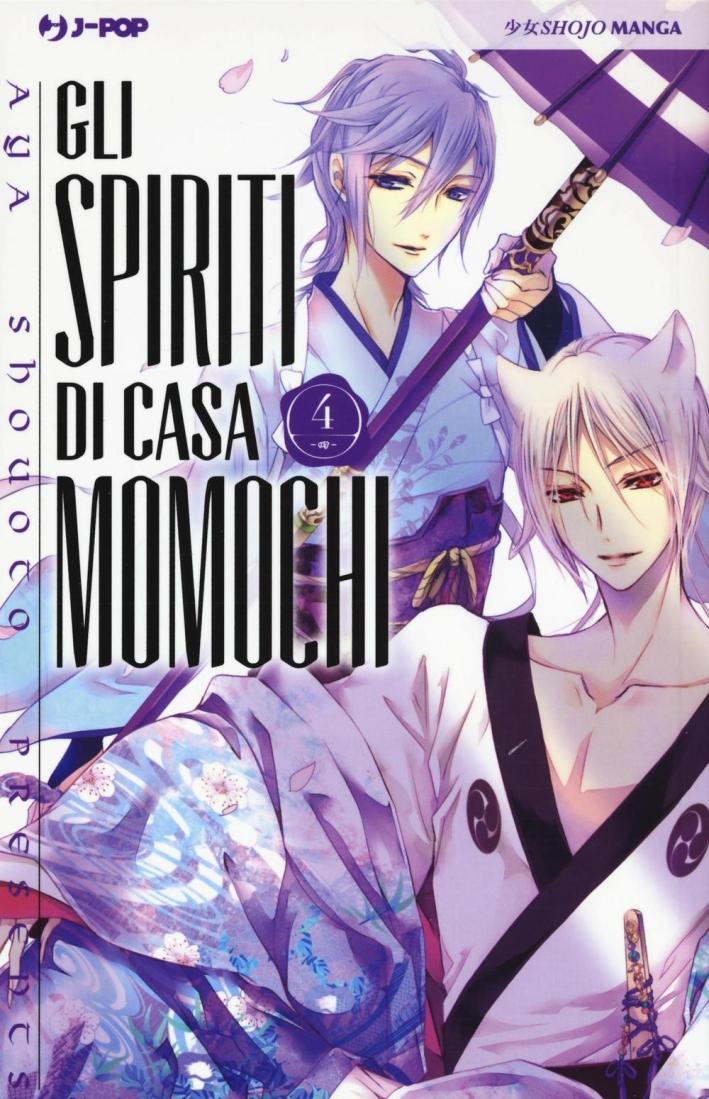 Gli spiriti di casa Momochi. Vol. 4.
