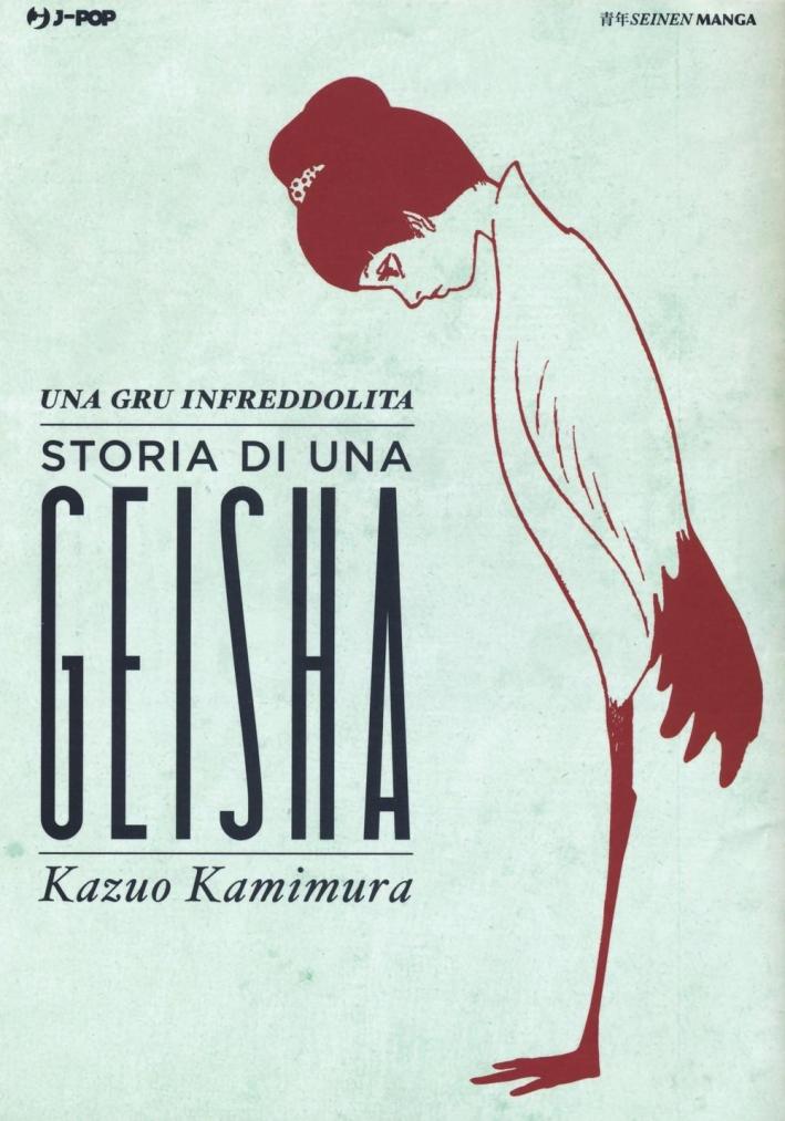 L'apprendista geisha.