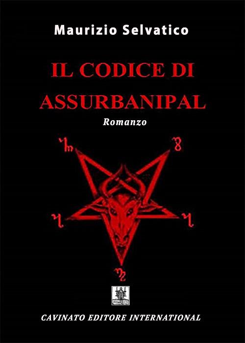 Il codice di Assurbanipal