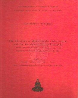 The Sekanirdesa of Maitreyanatha (Advayavajra) with the Sekanirdesapanjika of Ramapala. Critical edition of the sanskrit and tibetan texts with english translation and reproductions of the mss.