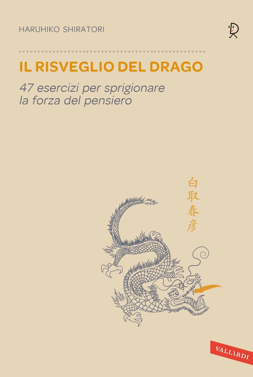 Il risveglio del drago. 47 esercizi per sprigionare la forza del pensiero