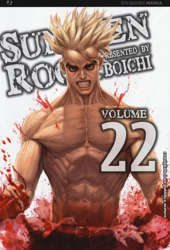 Sun Ken Rock. Vol. 22.