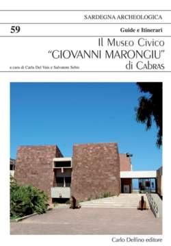Il Museo civico Giovanni Marongiu Cabras