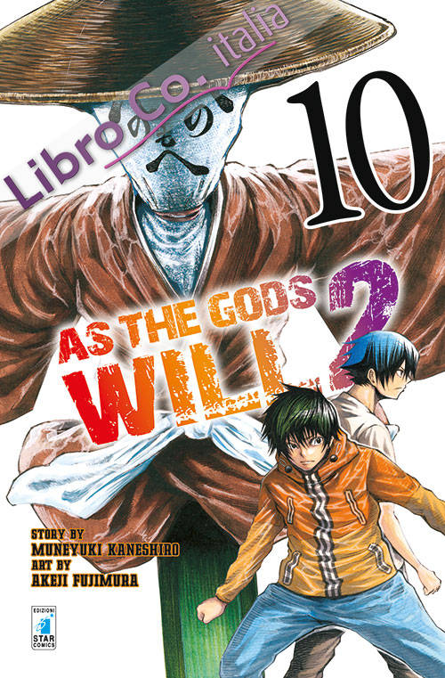 As the gods will 2. Vol. 10.