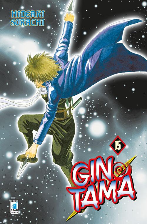 Gintama. Vol. 15.