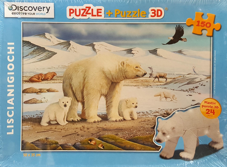 Puzzle + Puzzle 3D.