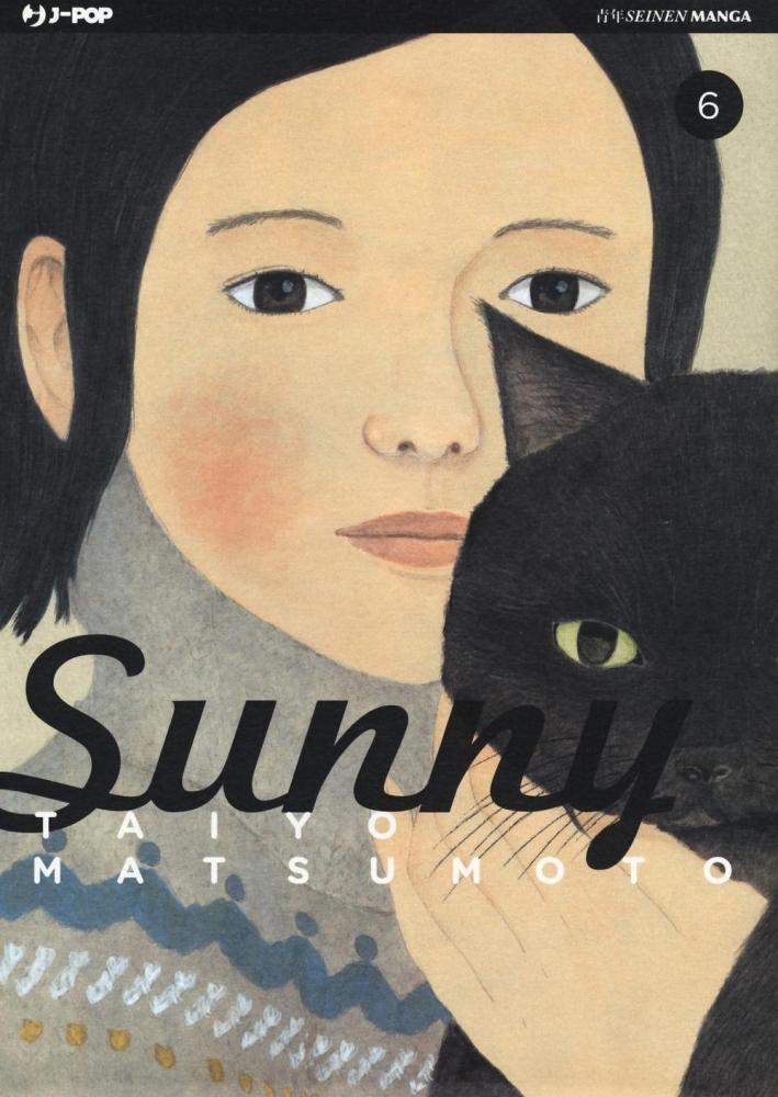 Sunny. Vol. 6.
