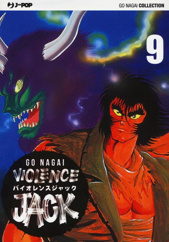 Violence Jack. Ultimate edition. Vol. 9.