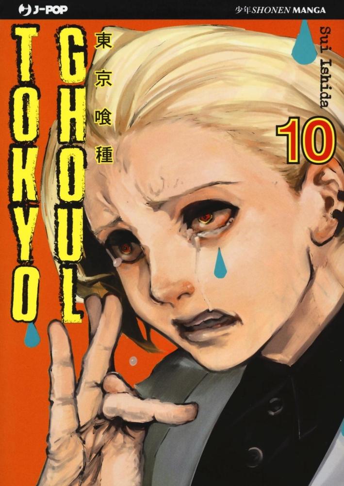 Tokyo Ghoul. Vol. 10.