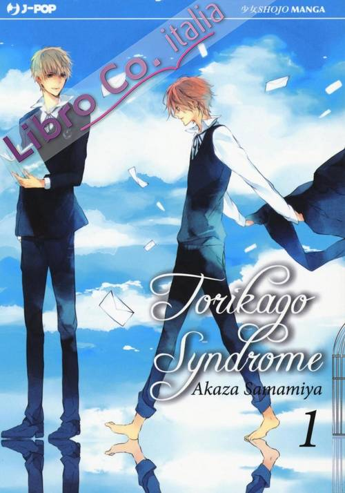 Torikago syndrome. Vol. 1.