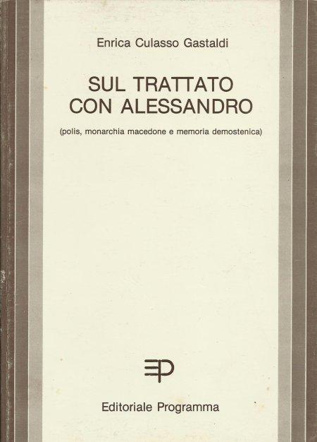 Sul Trattato con Alessandro