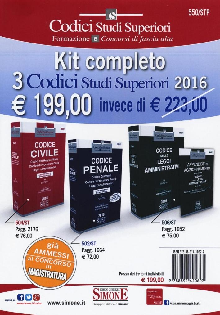 Kit completo 3 codici studi superiori 2016: Codice civileCodice delle leggi amministrativeCodice penale. Codice Zanardelli.