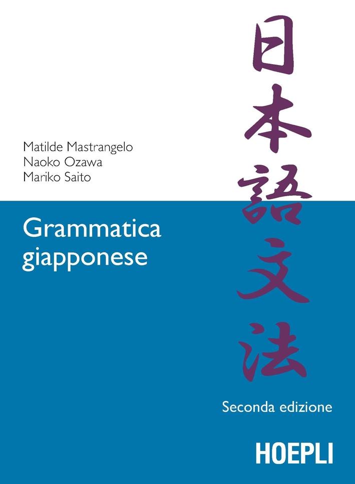 Grammatica giapponese.