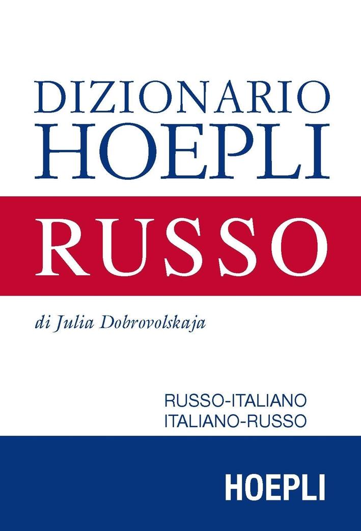 Dizionario di russo. Russo-italiano, italiano-russo. Ediz. compatta.